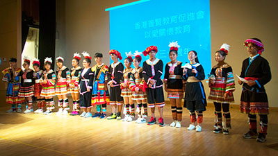 Yao Cultural Exchange 400x225